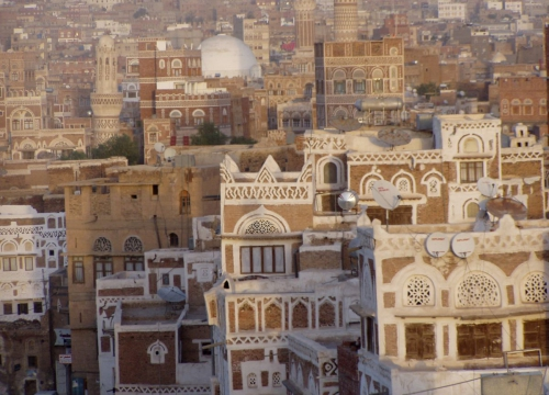 The old city of Sanaa, Yemen