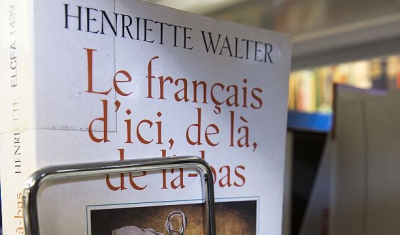 French Book in a bookshelve