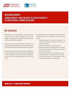 Cover of the Resarch Brief: Gender Equality and the Right to Food