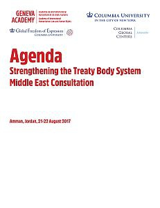 Cover of the Agenda of the Middle East Consultation on Strengthening the Treaty Body System