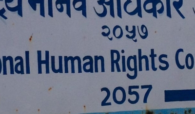 Sign: National Human Rights Commission of Nepal